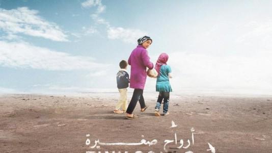 El documental del mes: Marwa. Pequeña y valiente