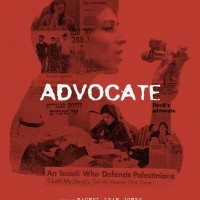 Documentary of the month: Advocate