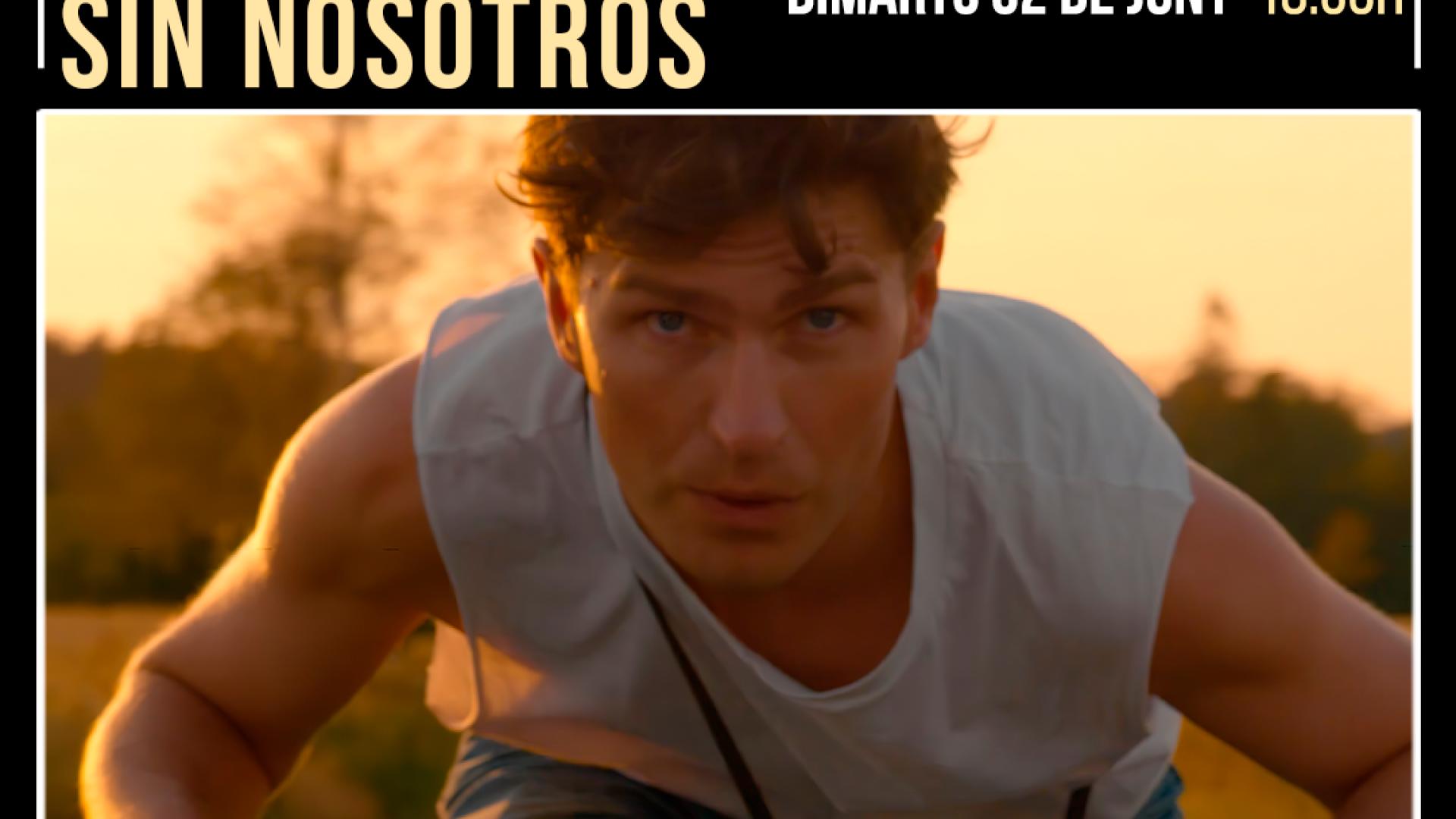 Descobrint cinema d'estrena: Vivir sin nosotros
